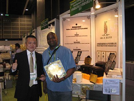 2009年第二届殡葬博览会